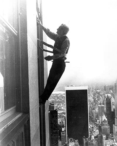 Nettoyage vertical for Building sans fenetre new york