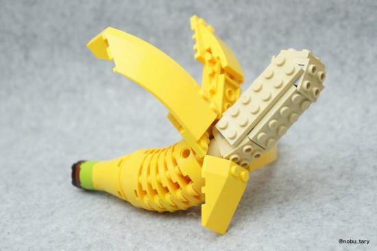 photo bouche banane