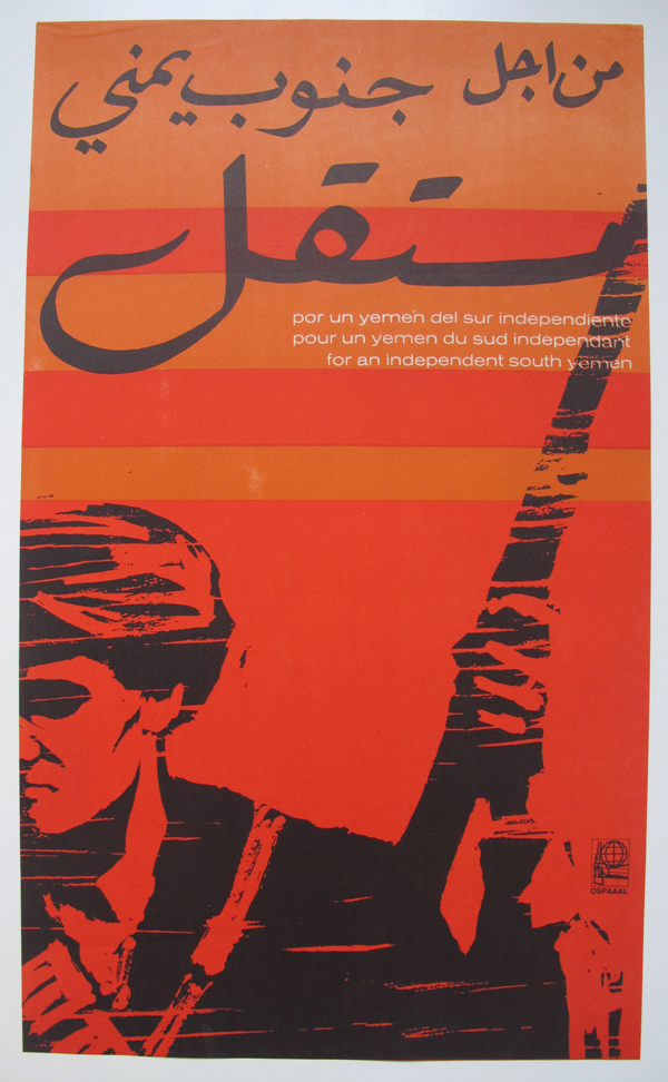 19-1969-For-an-Independant-South-Yemen-Unknown