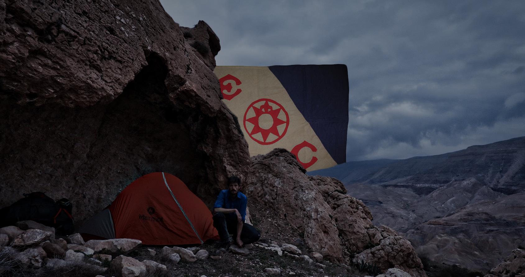 Les secrets du plus grand club d'explorateurs de la planète