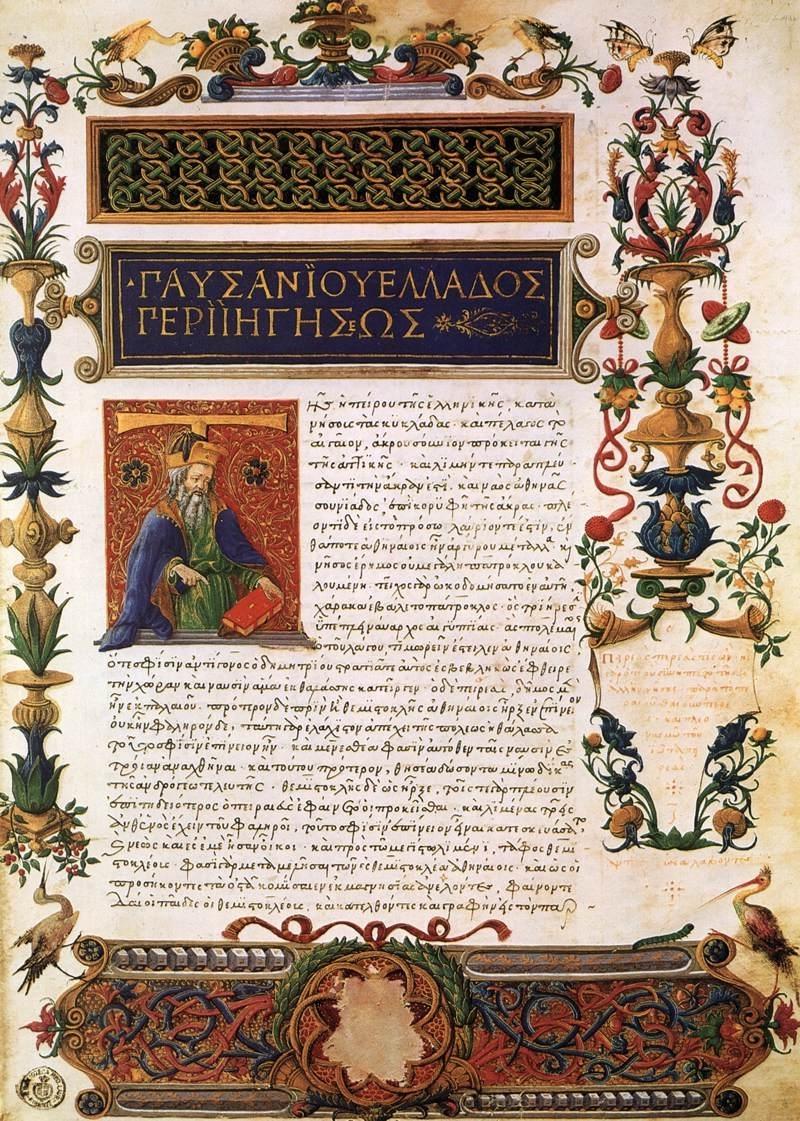 Pausanias_Description_of_Greece
