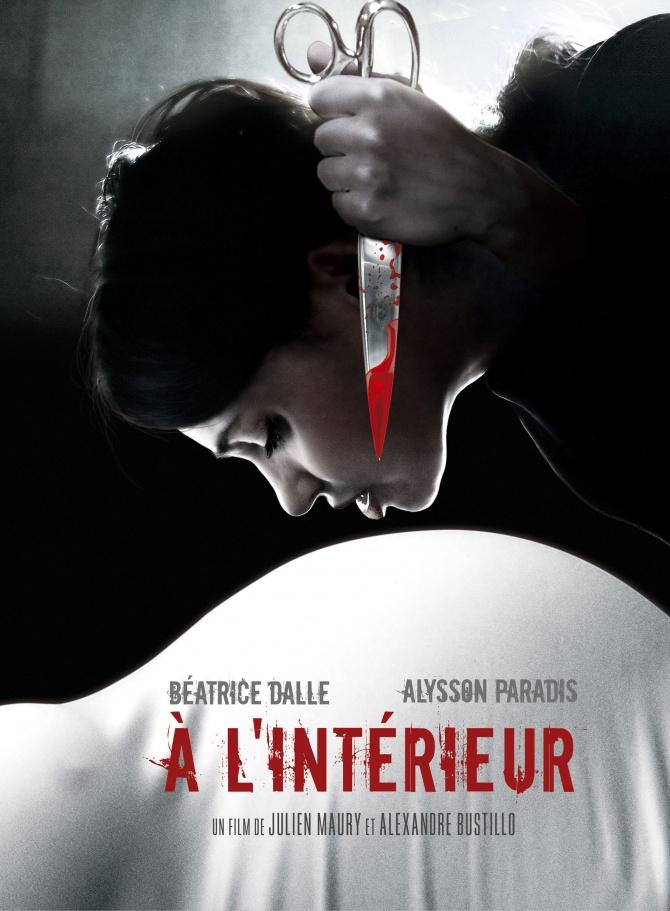 a_l_interieur2