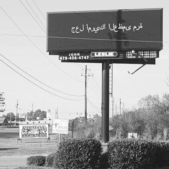 arabic-donald-trump-slogan-4