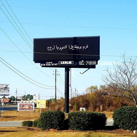 arabic-donald-trump-slogan-6