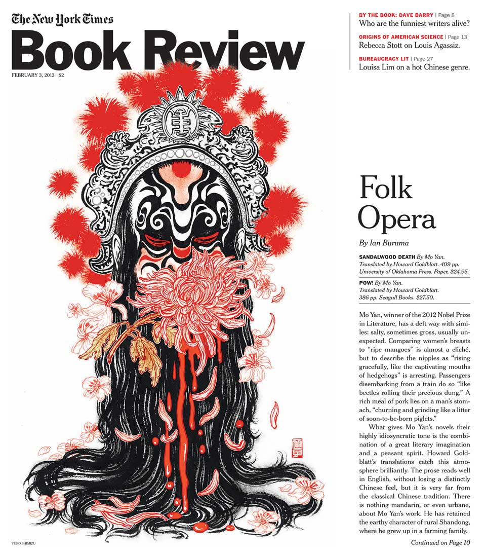 book_review_cover_mo_yan_yuko_shimizu