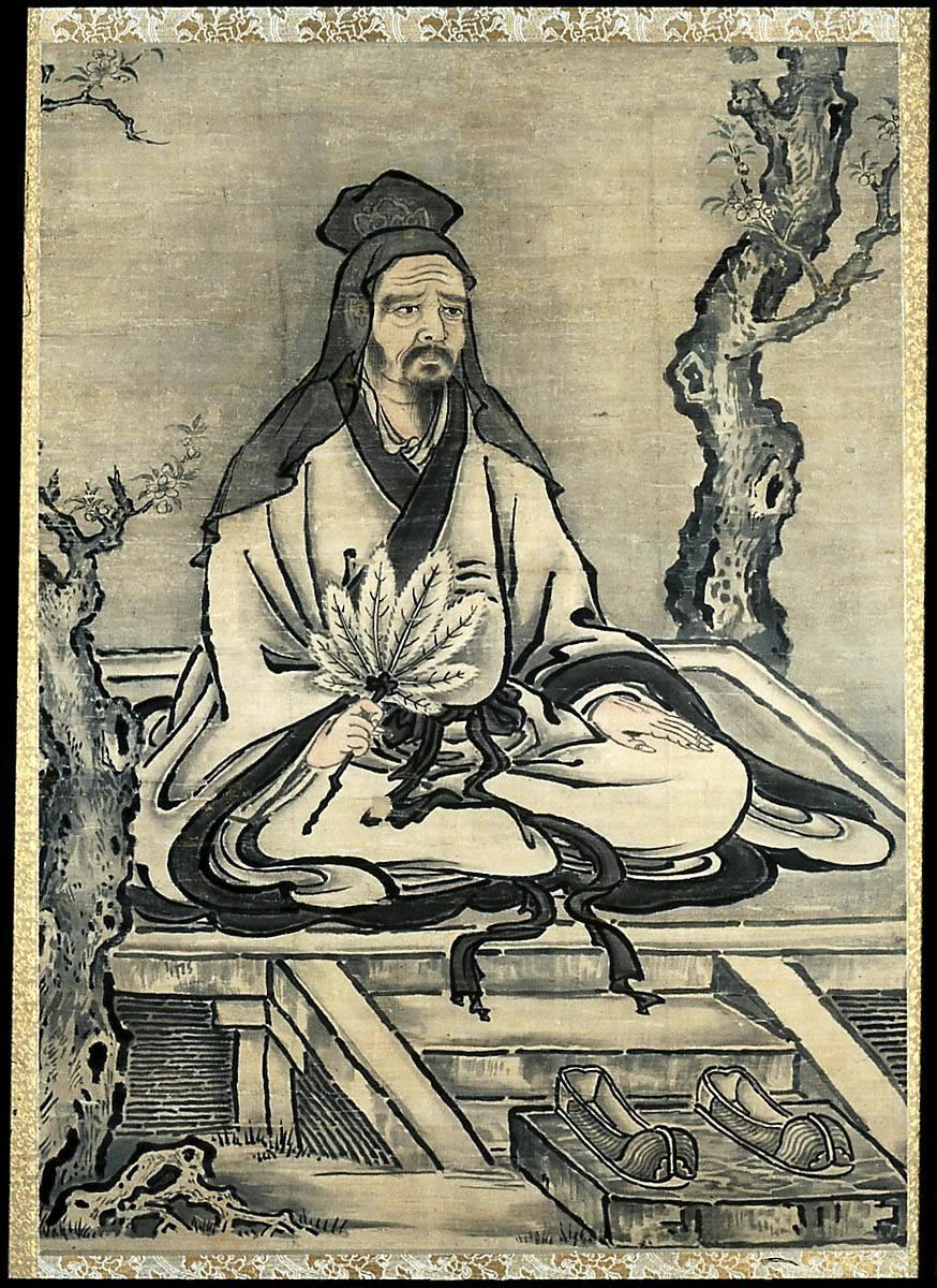 confucius-ulyces-01.jpg