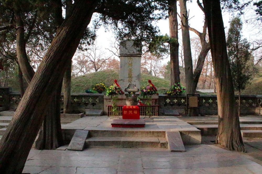 confucius-ulyces-21.jpg