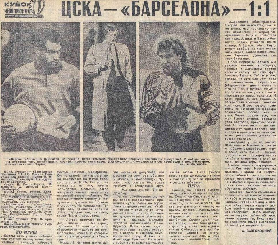 cska-games.ru