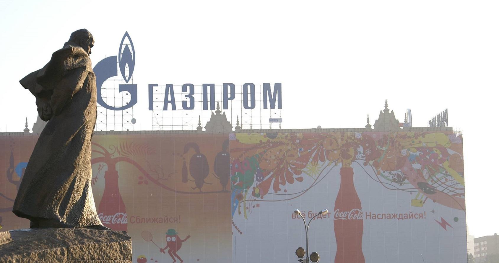gazprom-football-ulyces-09