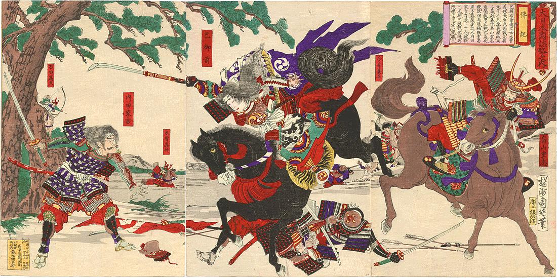 Tomoe Gozen lors de la bataille d'AwazuCrédits : wikipédia