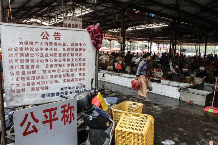 Des références à la Chine sont visibles un peu partout en villeCrédits : Adam Ramsey