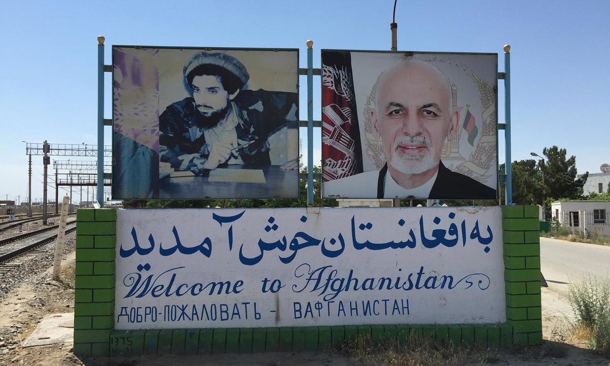 ulyces-afghanmining-05