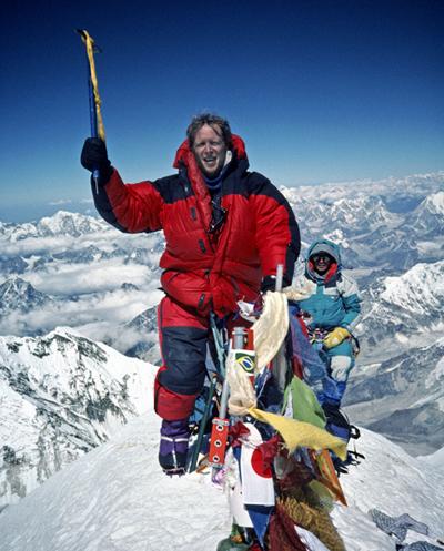Jeff Shea au sommet de l'Everest8 848 mètres au-dessus du niveau de la merCrédits