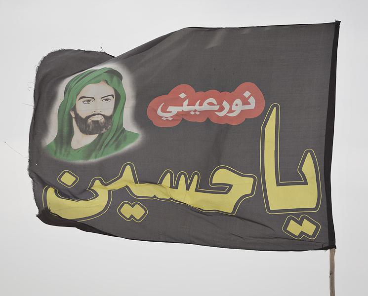 Un drapeau de miliceCrédits : Matt Cetti-Roberts
