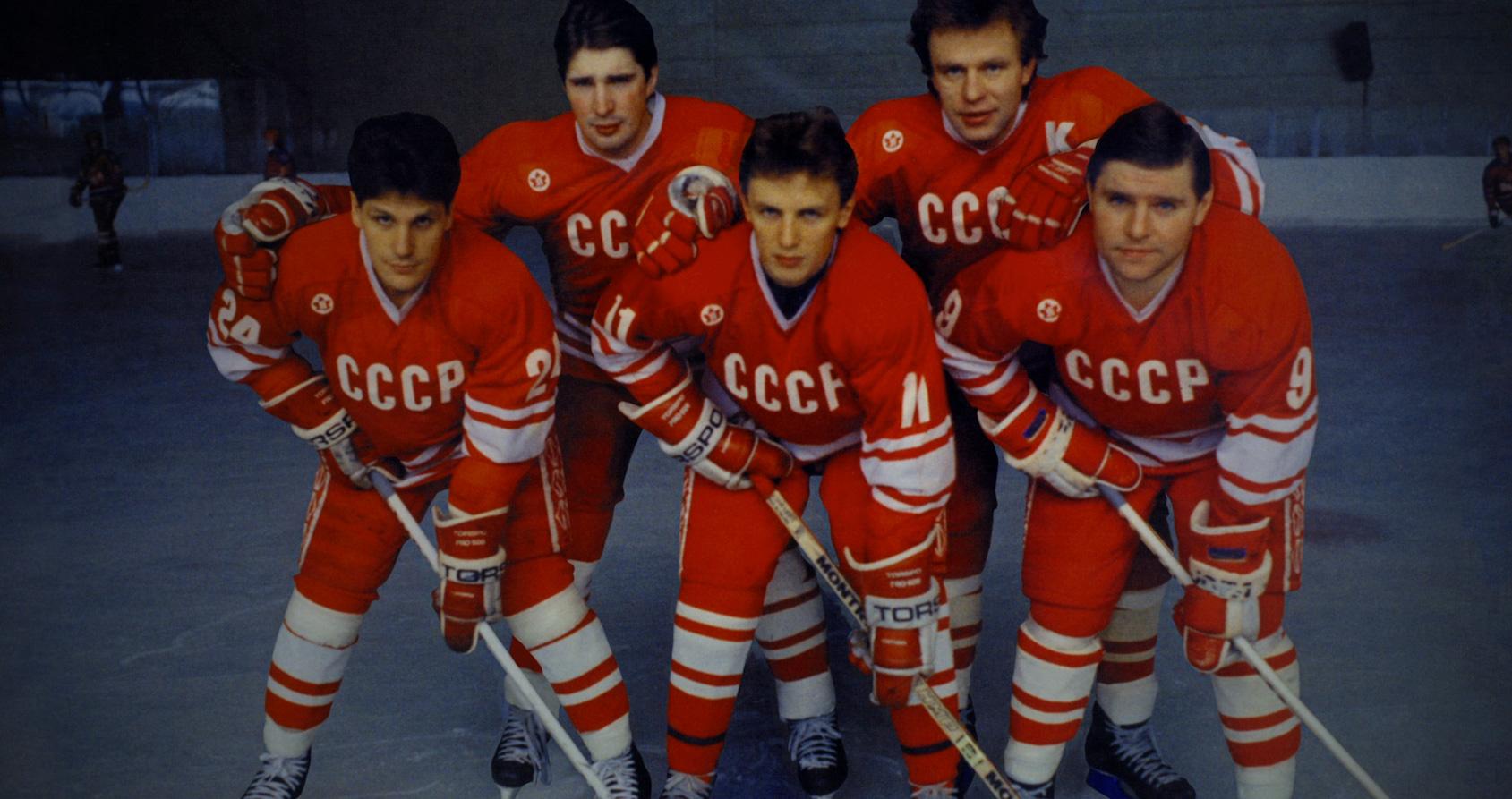 Grandeur et décadence du hockey soviétique