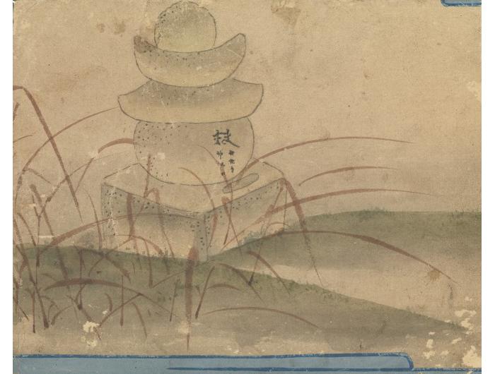 KusozuMort d'une noble dame et décadence de son corps 9/9 XVIIIe siècle