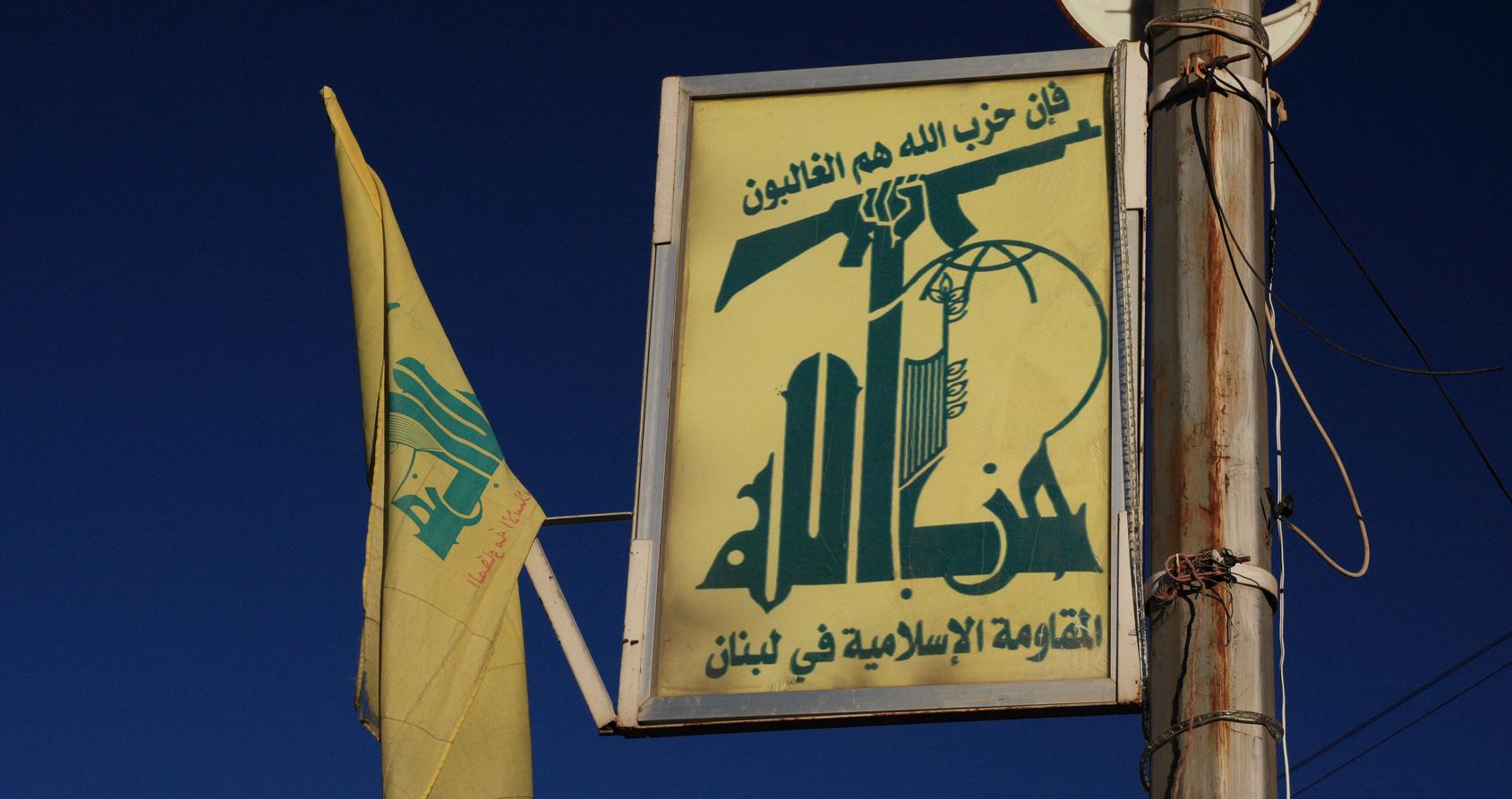 Comment la guerre en Syrie transforme le Hezbollah