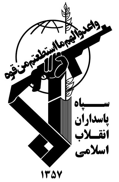 ulyces-iranrevolution-07-1