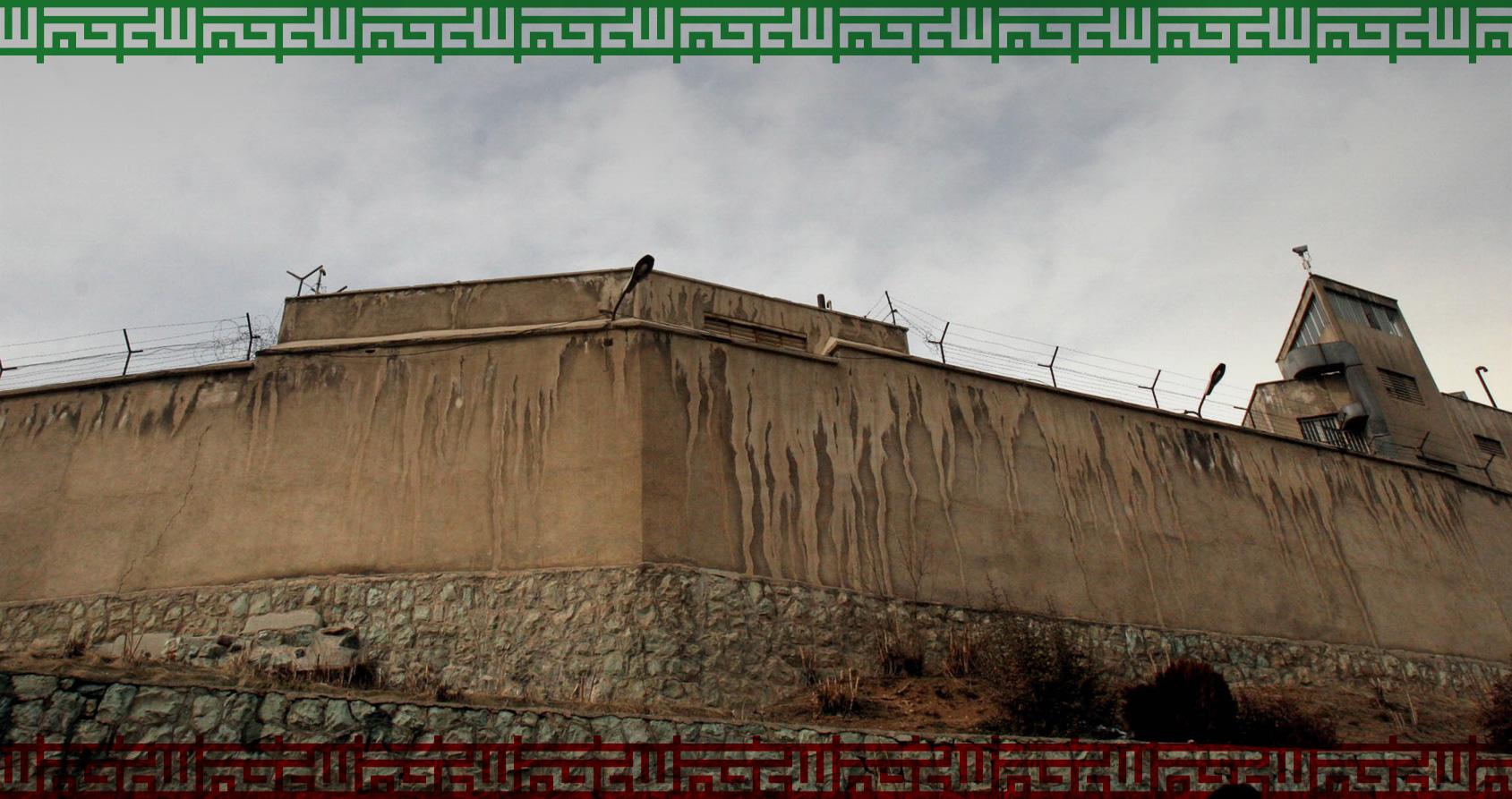 ulyces-iranrevolution-couv04