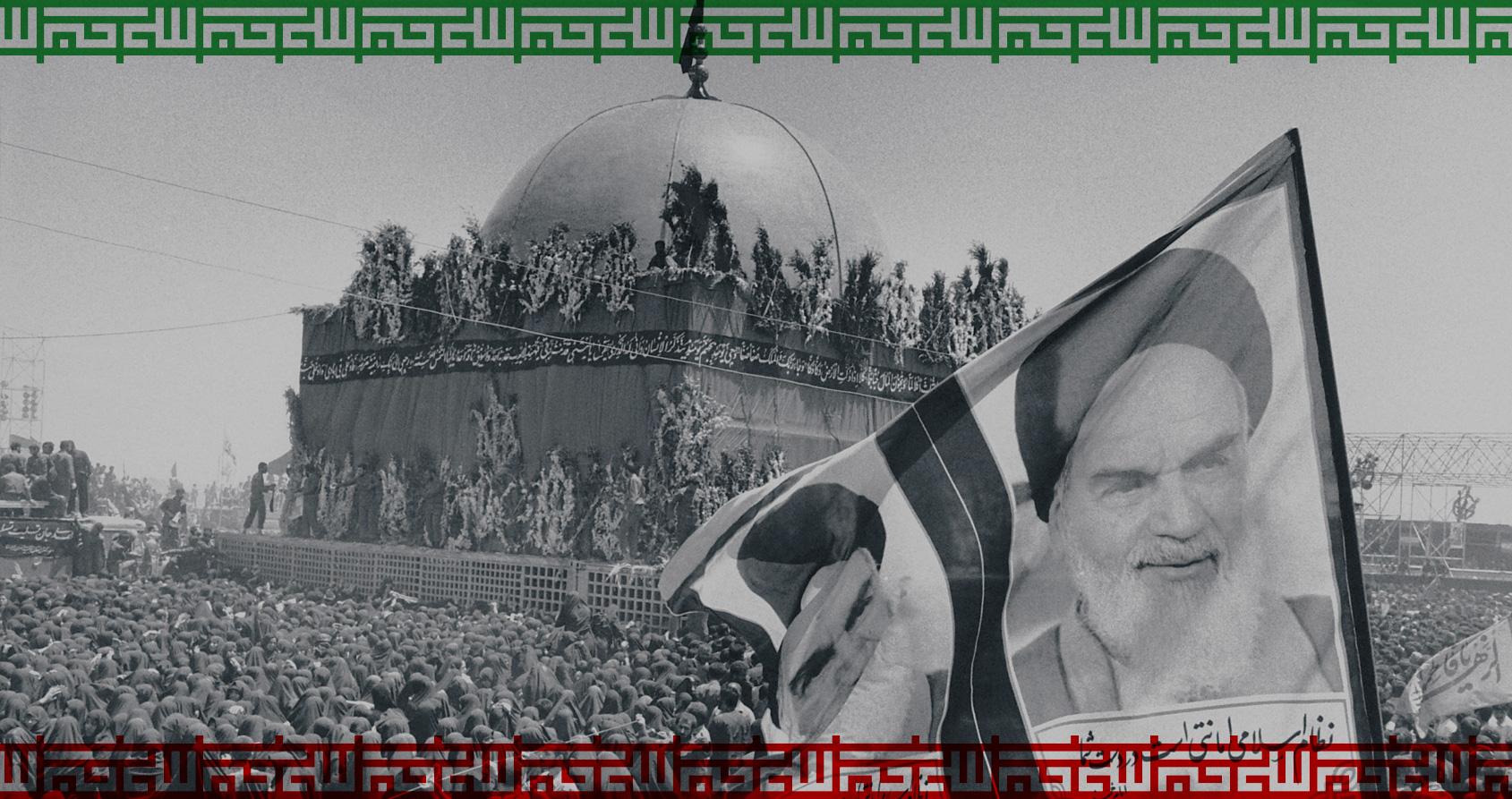 ulyces-iranrevolution-couv05