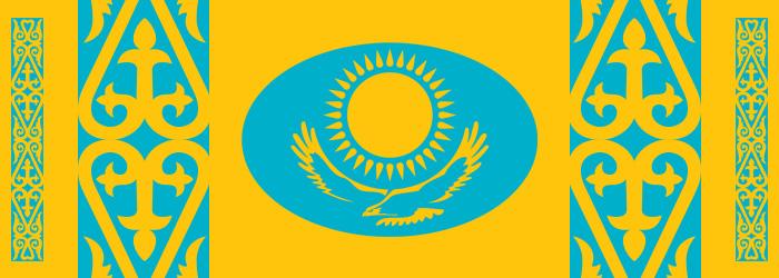 ulyces-kazakhventure-01