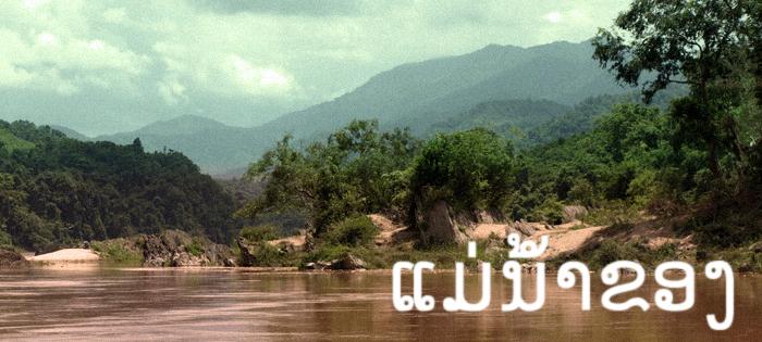 ulyces-mekong-03