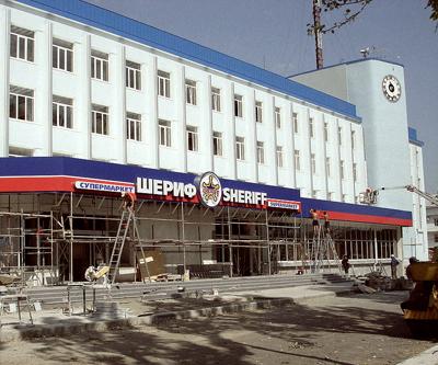 ulyces-transnistria-07