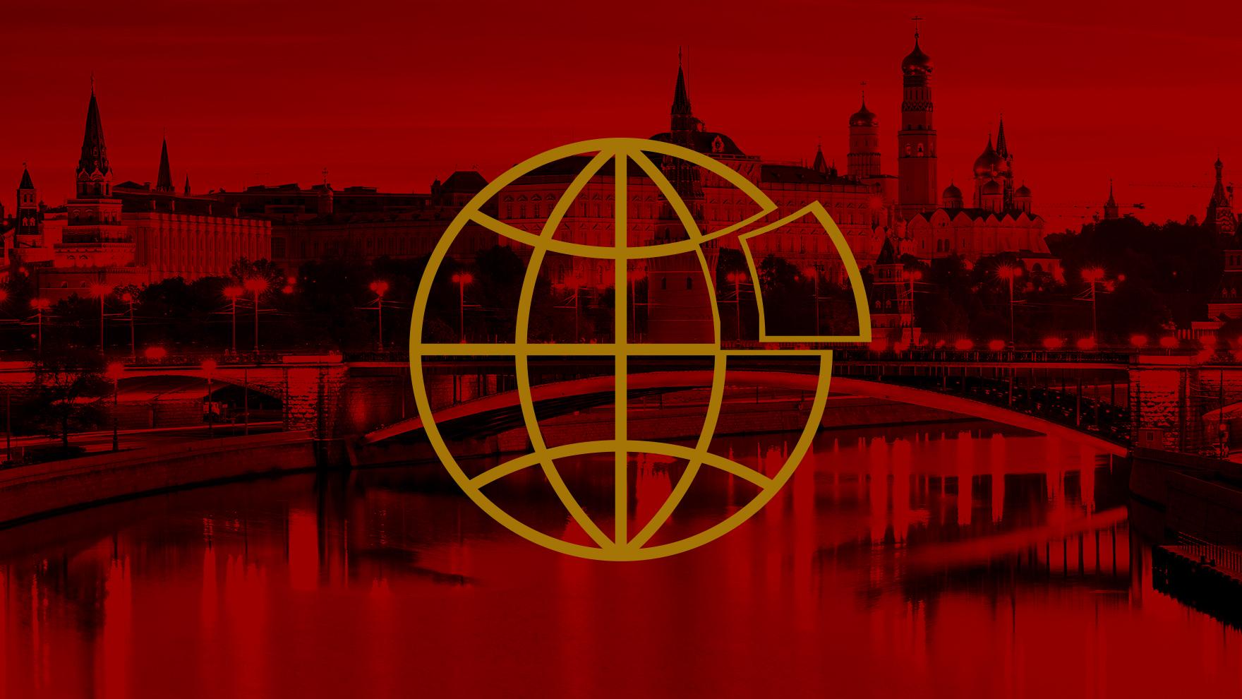 Russian Wide Web : est-il possible de créer un Internet souverain?